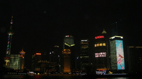 Other Side of Bund